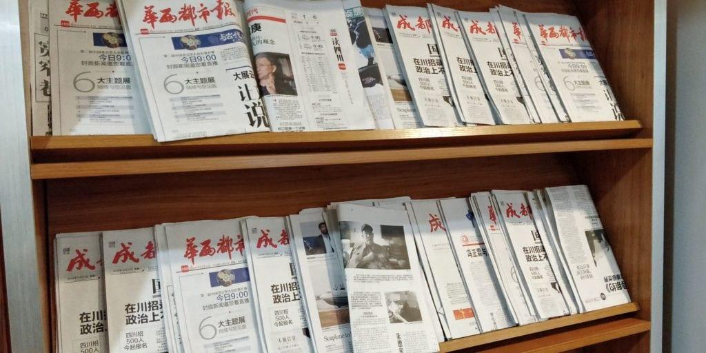 First Class Lounge Chengdu Zeitungen