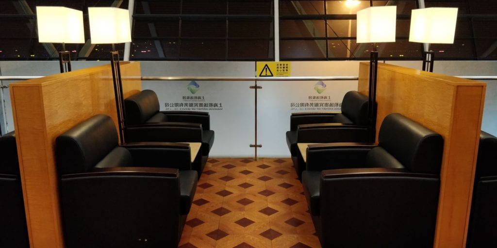 First Class Lounge No. 69 Shanghai Pudong 3
