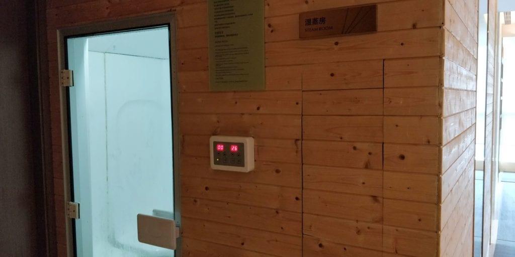Hilton Chengdu Sauna