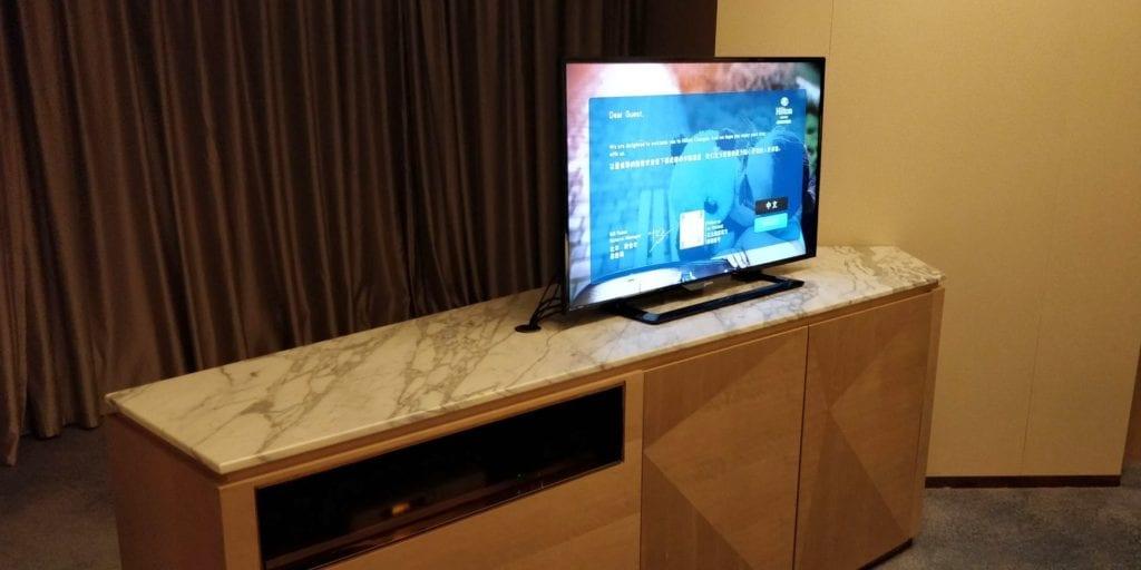 Hilton Chengdu Zimmer 7
