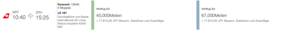 Swiss NRT ZRH