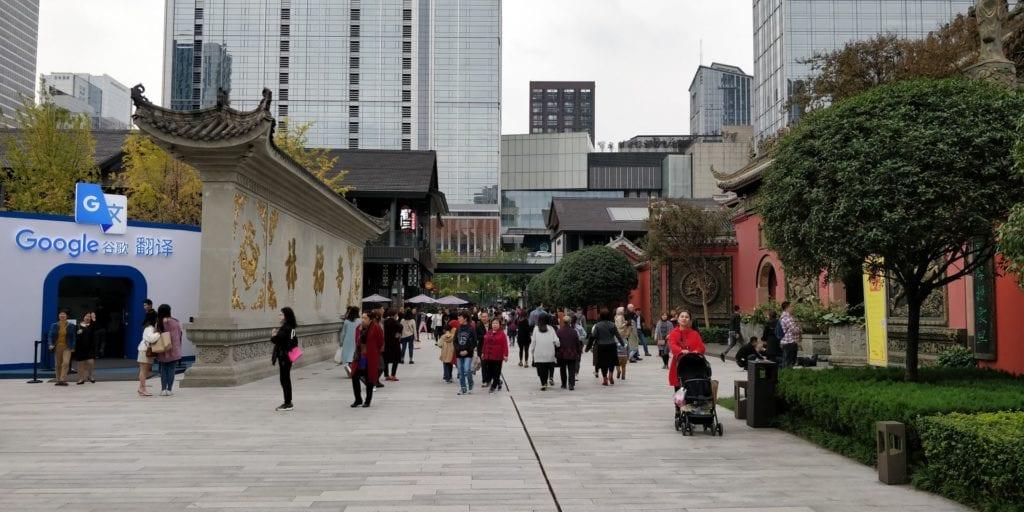 Taikoo Li Shopping Chengdu