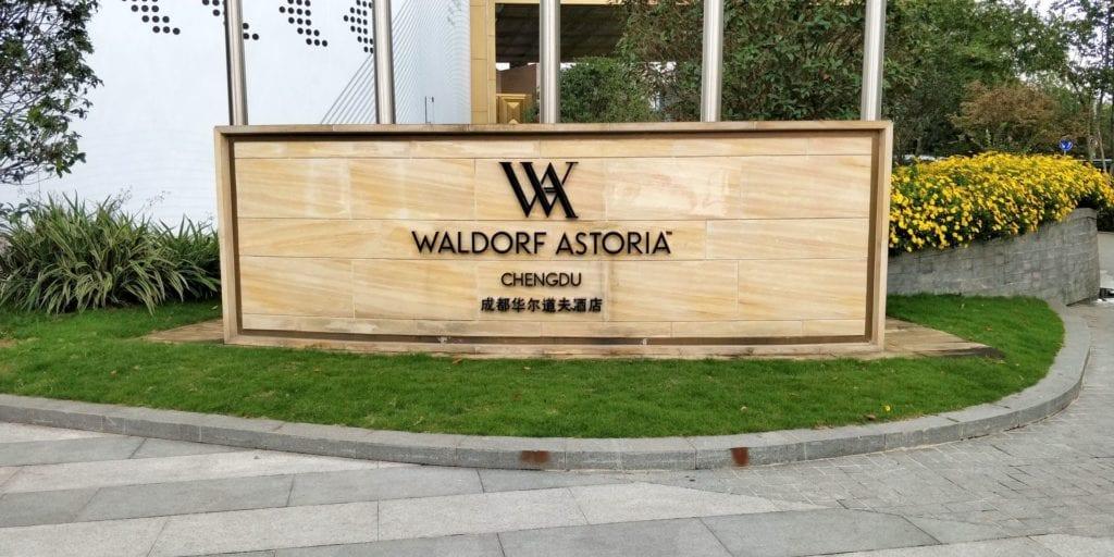 Waldorf Astoria Chengdu Logo