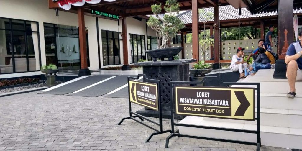 Yogyakarta Prambanan 3