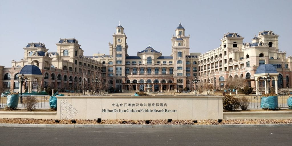 Hilton Dalian Golden Pebble Beach