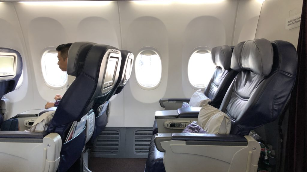 Malaysia Airlines Business Class Kurzstrecke Boeing 737 Sitze