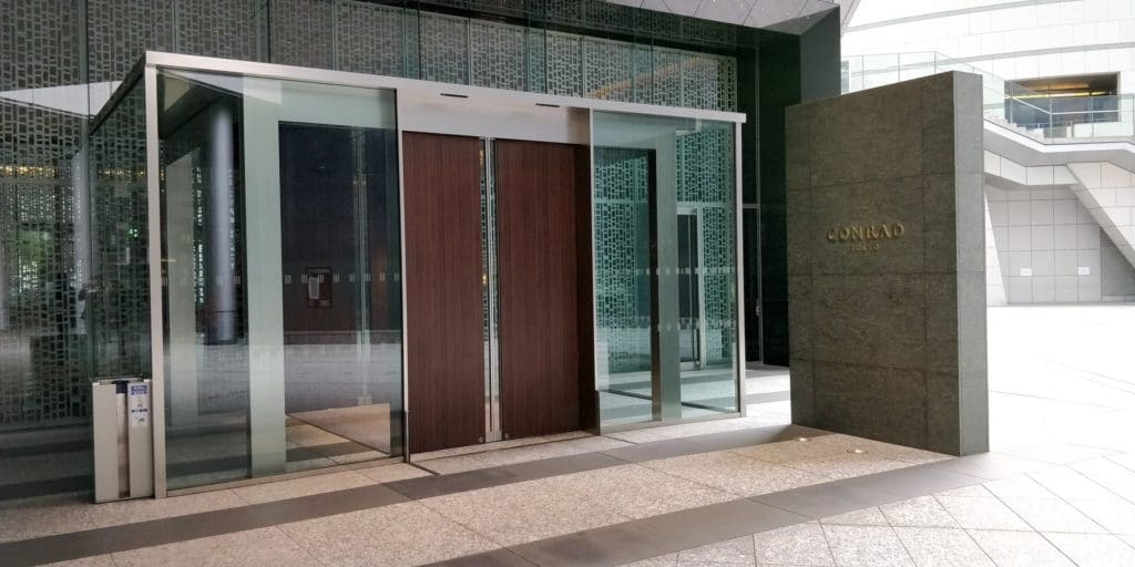 Conrad Tokio Eingang