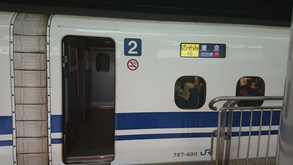 DSC 0274