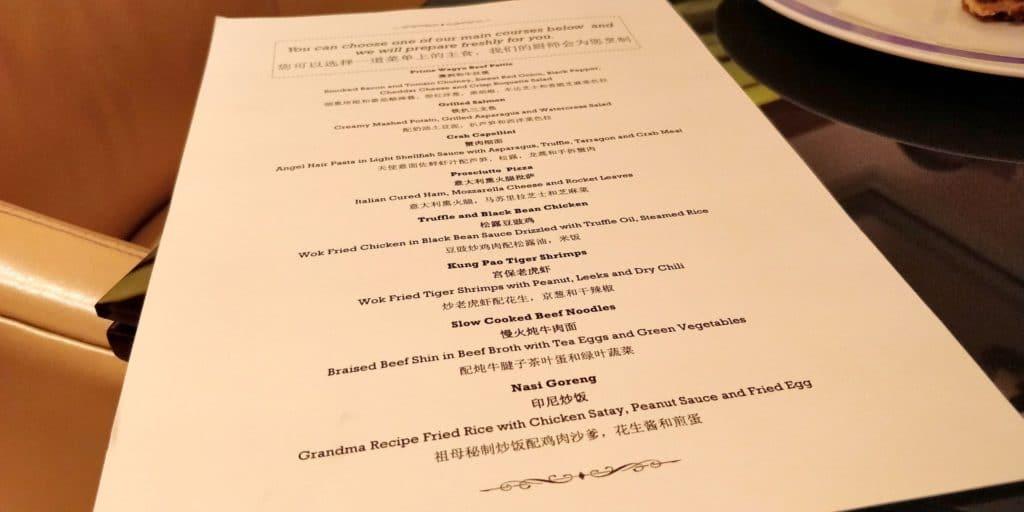 Four Seasons Shanghai Lounge Abendessen 6