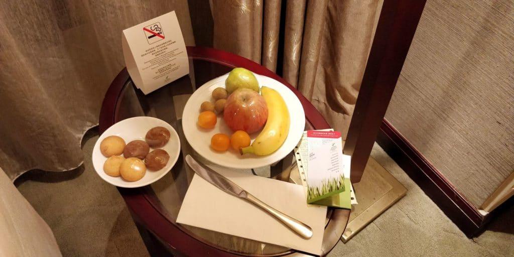 Holiday Inn Shanghai Pudong Nanpu Willkommensgeschenk