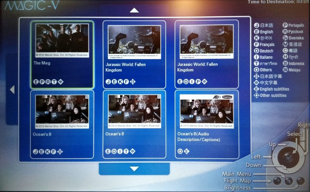 Japan Airlines Business Class Boeing 787 Entertainment 3