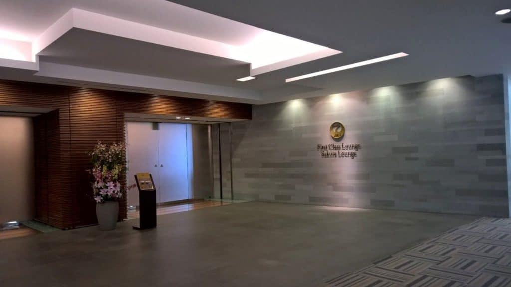 Japan Airlines First Class Lounge Tokio Narita Eingang