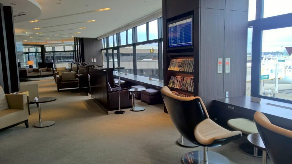 Japan Airlines First Class Lounge Tokio Narita Satellit 7