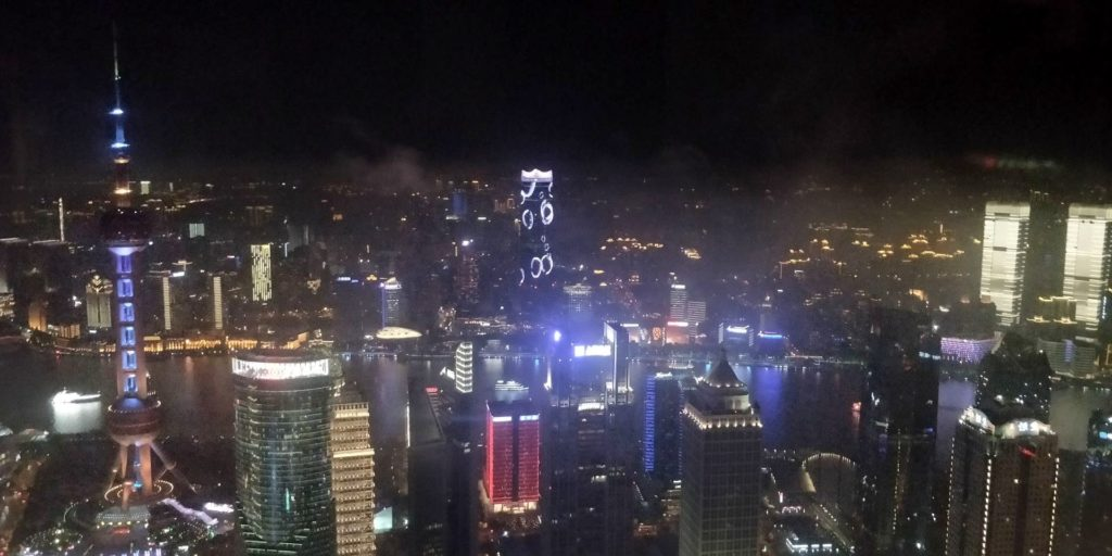 Park Hyatt Shanghai Ausblick Nacht
