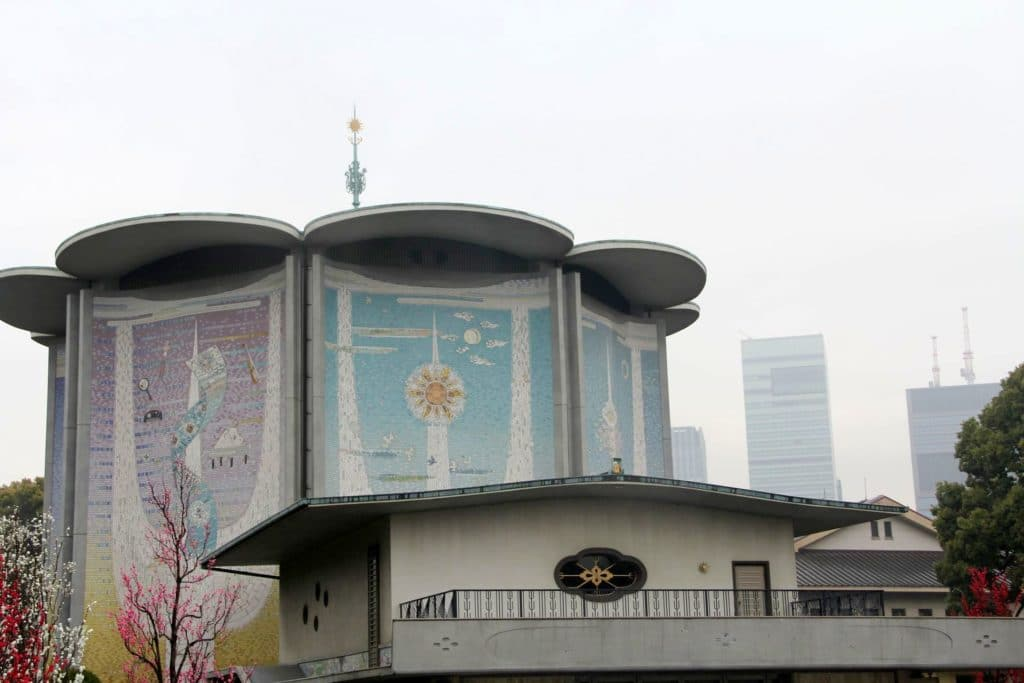 Tokio Imperial Palace Music Hall
