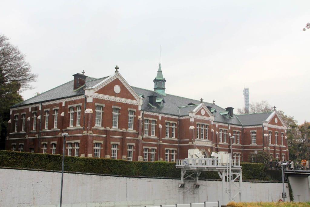 Tokio Modern Art Museum