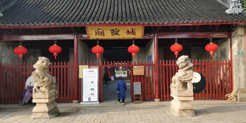 Zhujiajiao Golden Town Tempel