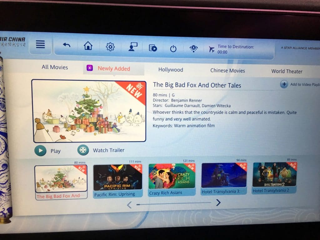 Air China Premium Economy Class Entertainment 4