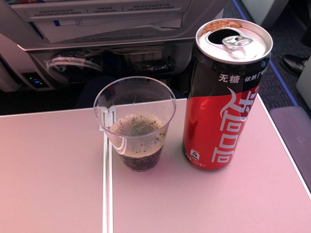 Air China Premium Economy Class Getränk