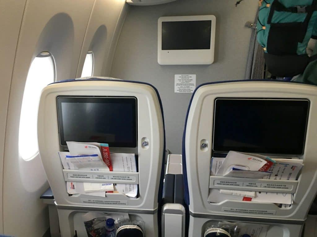 Air China Premium Economy Class Screen