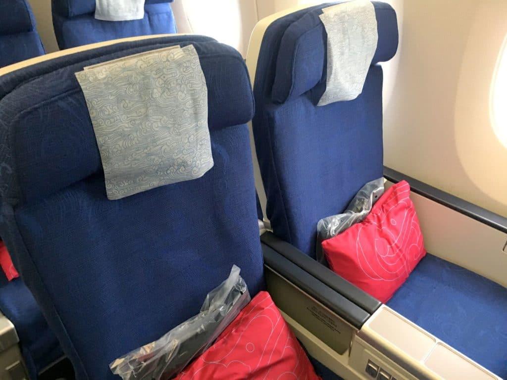 Air China Premium Economy Class Sitz 2