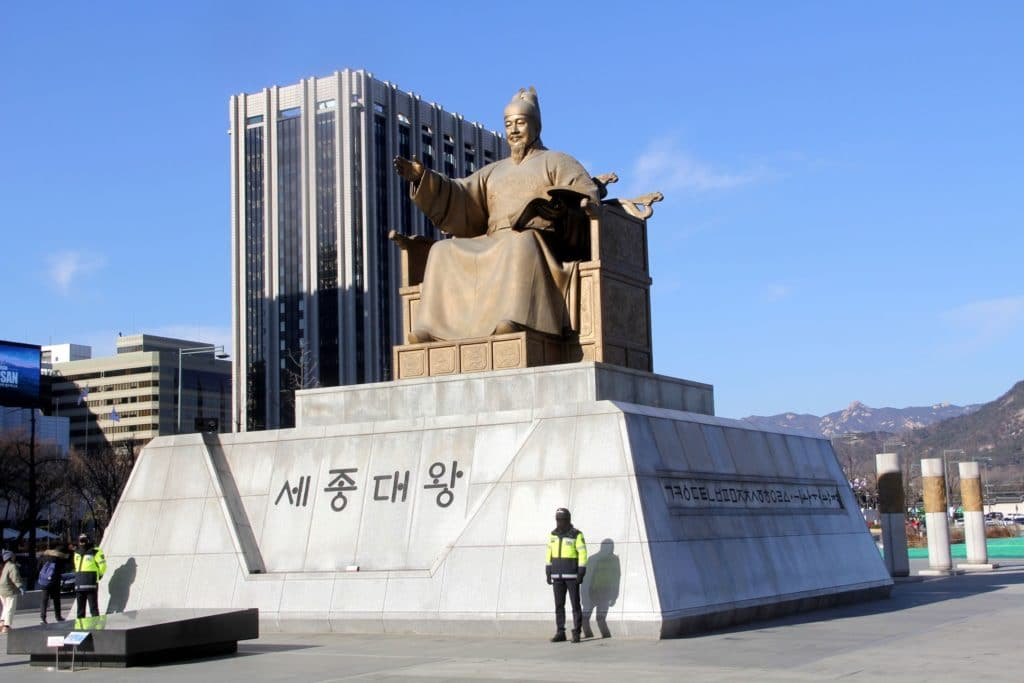 Statue Of King Sejong Seoul