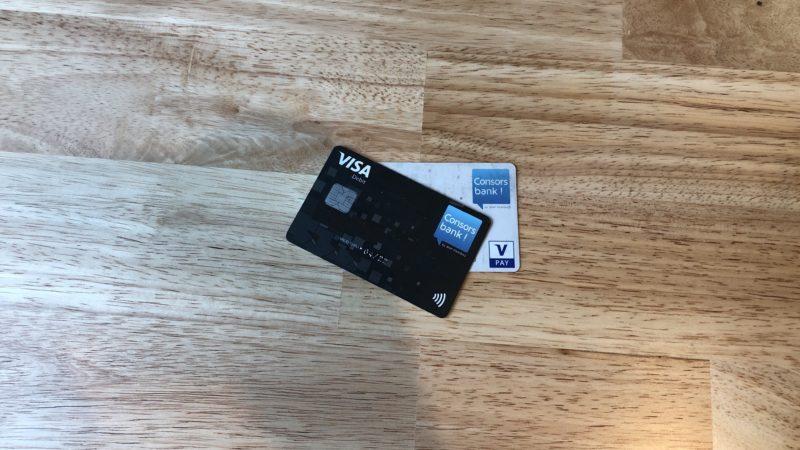 Consorsbank Kreditkarte Visa