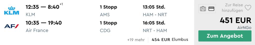 HAM NRT