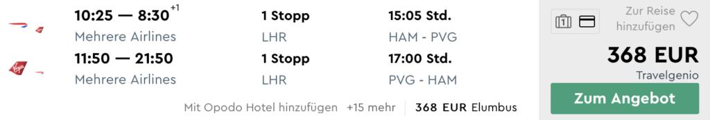 HAM PVG