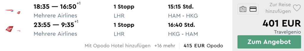 HAM HKG