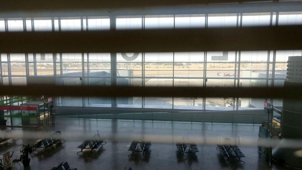 Sala VIP Alicante Ausblick