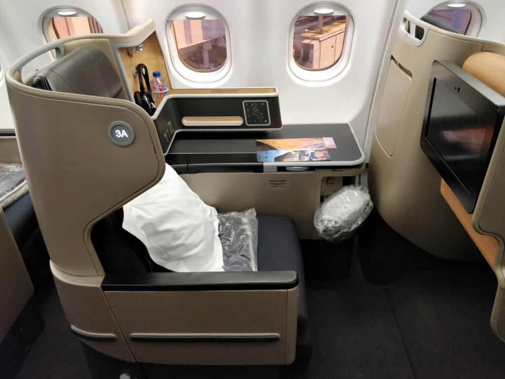 Qantas Business Class Airbus A330 Sitz 2