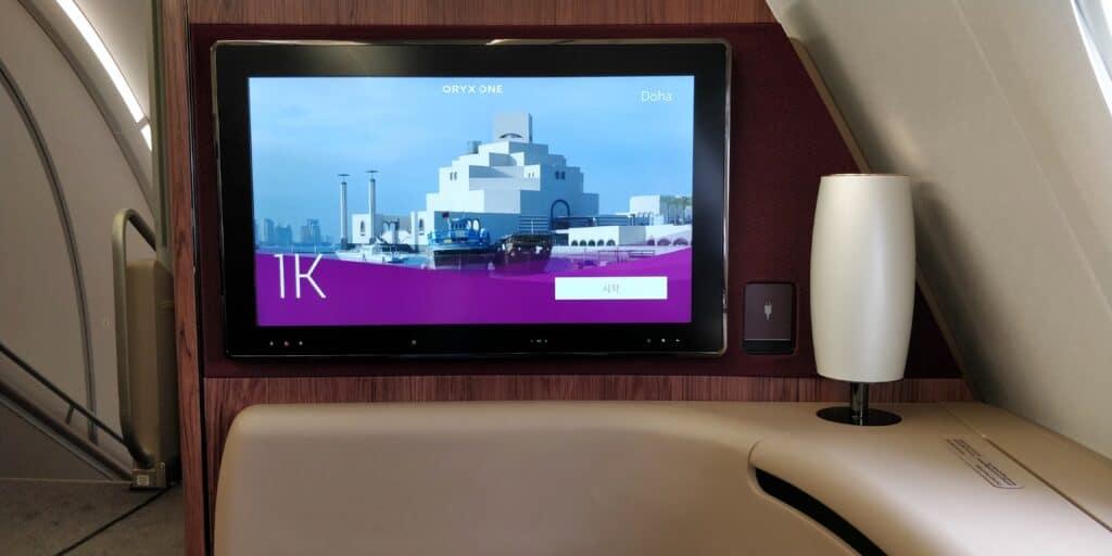 Qatar Airways First Class Sitz 3