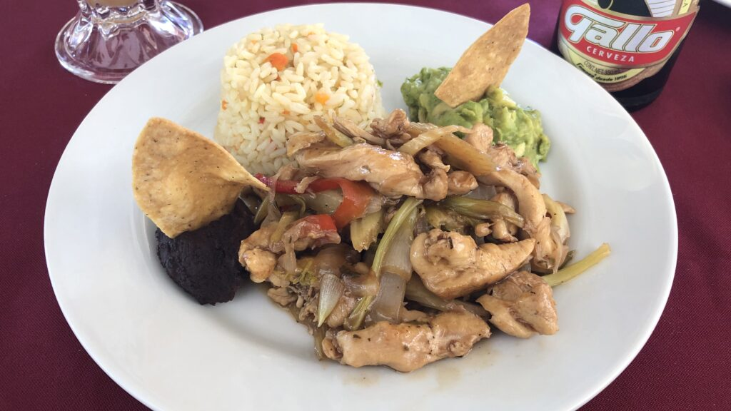 Tikal Tour Essen