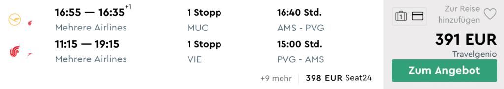 AMS PVG
