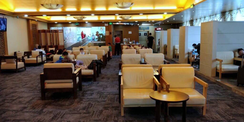 First Class Lounge Sanya Terminal 1 2