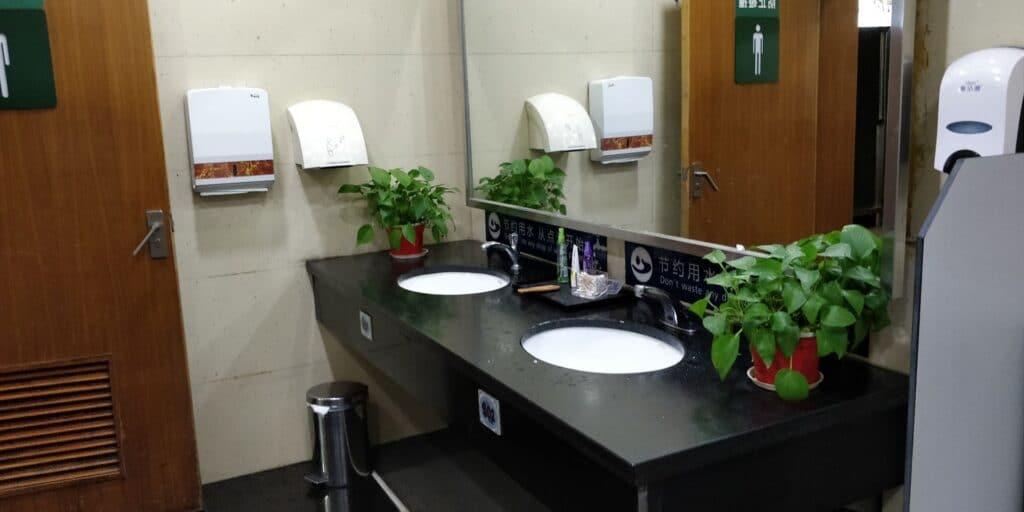 First Class Lounge Sanya Terminal 1 Toiletten