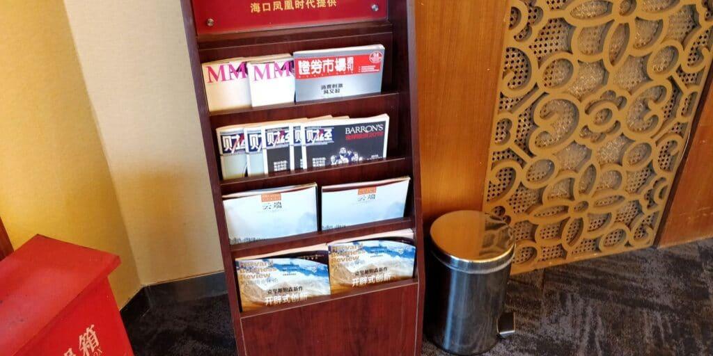 First Class Lounge Sanya Terminal 1 Zeitschriften