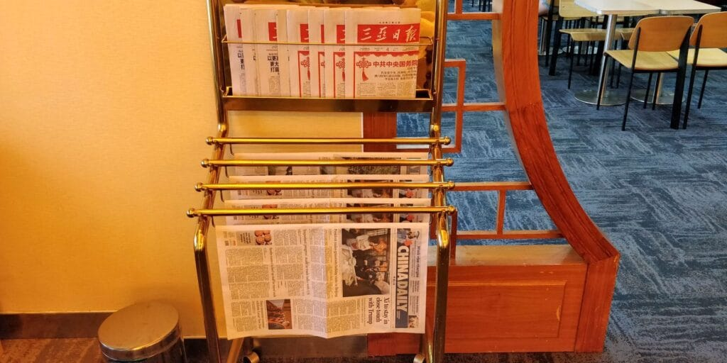 First Class Lounge Sanya Terminal 1 Zeitungen