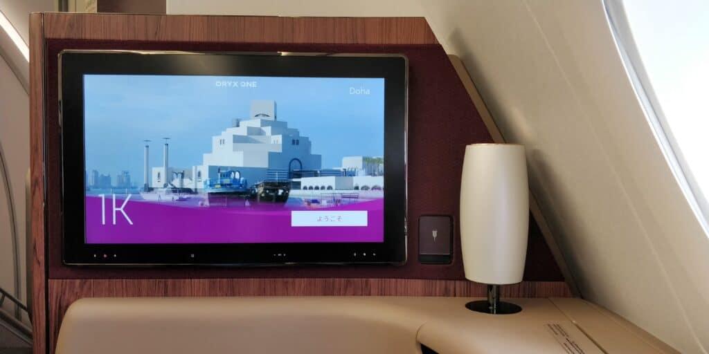 Qatar Airways First Class Airbus A380 Sitz 8