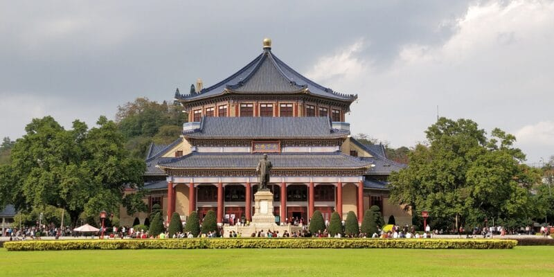 Sun Yat Sen Memorial Hall Guangzhou