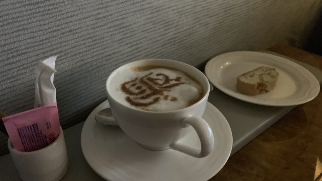 Emirates First Class Airbus A380 Cappuccino
