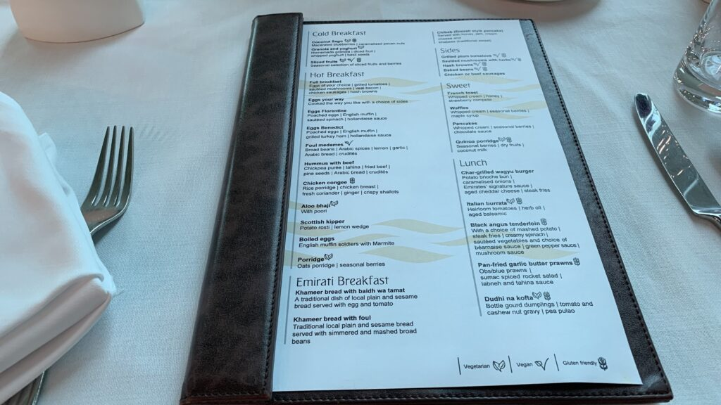 Emirates First Class Lounge Dubai B Restaurant Menu