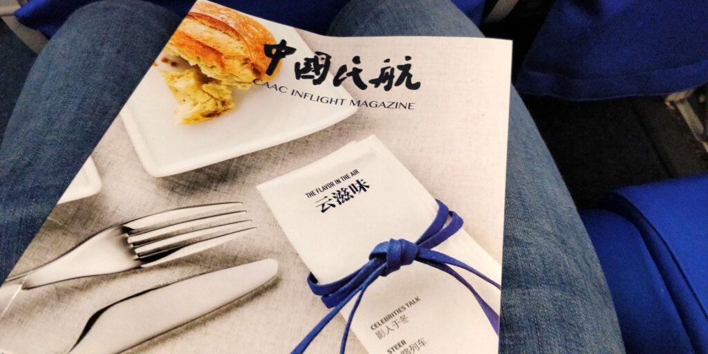 China Eastern Economy Class Langstrecke Bordmagazin