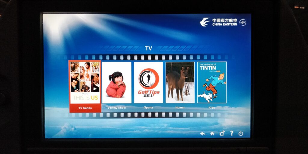 China Eastern Economy Class Langstrecke Entertainment 3