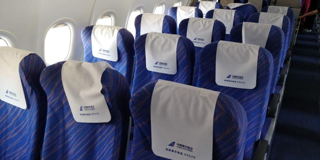 China Southern Airbus A320 Seat 2