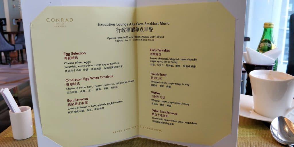 Conrad Dalian Lounge Frühstück 9