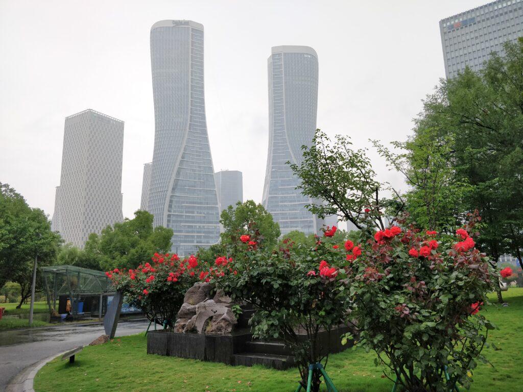 Hangzhou Raffles City