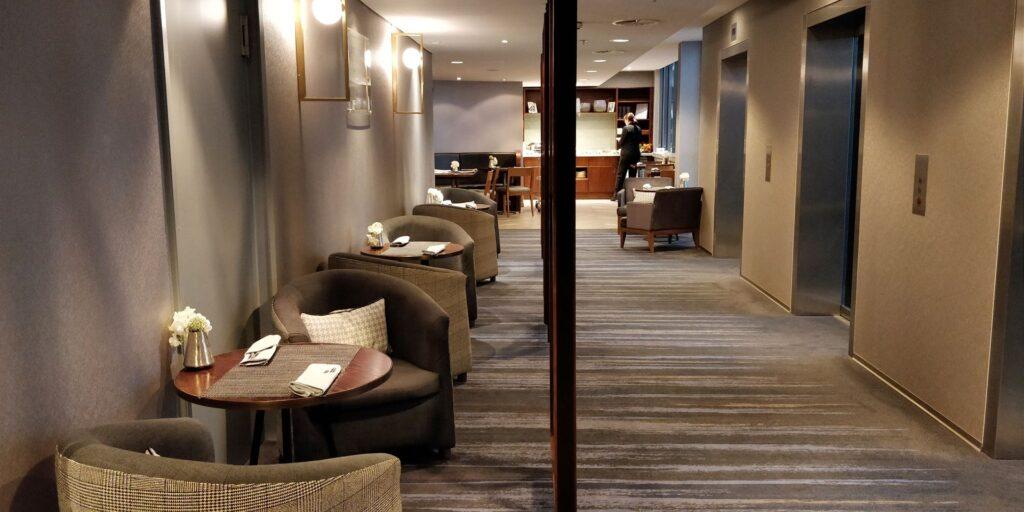Hilton Frankfurt Lounge