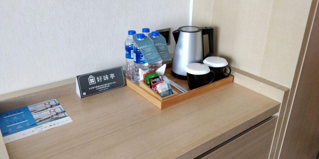 Hilton Garden Inn Shanghai Hongqiao Zimmer 7